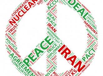 Congress prepares to the Iran deal vote